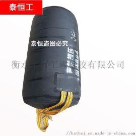 充气式 下水管道堵水气囊 A级排水管道封堵气囊