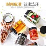 玻璃辣椒醬瓶辣椒醬罐子生產廠家