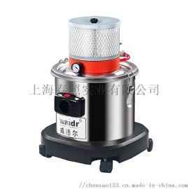 气动小型工业吸尘器工业用气源式吸尘器