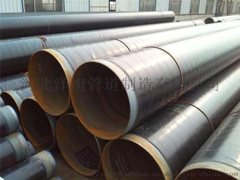 聚乙烯3PE大口徑防腐鋼管供應商