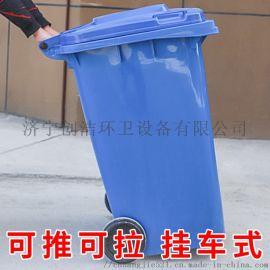 环卫垃圾桶 分类垃圾桶 小区户外垃圾桶生产厂家