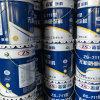 水箱耐氯离子防腐漆 水桶耐氯离子防腐涂料