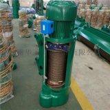 悬挂电动葫芦大规格32t钢丝绳葫芦装修卷扬葫芦