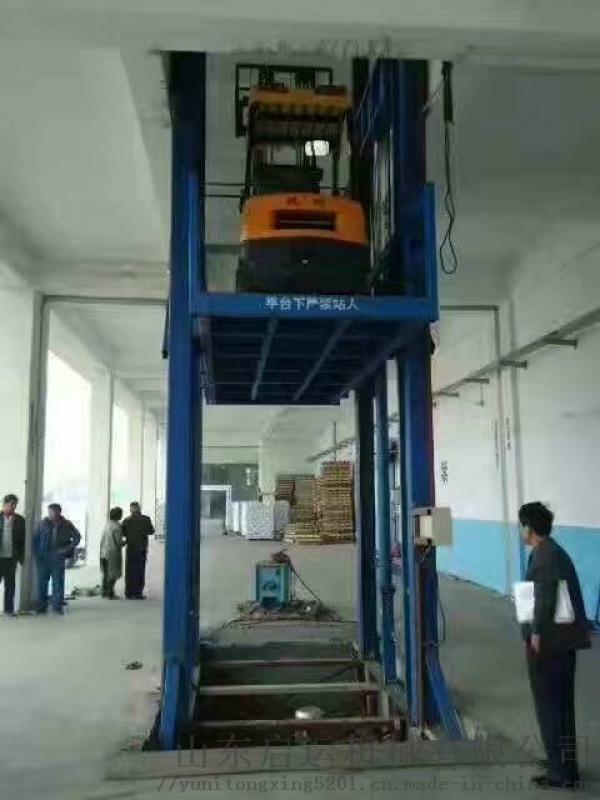 货运升降平台厂房货梯工业货梯货站定制升降台厂家