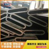 不锈钢平椭圆管,不锈钢扁椭圆管304定制
