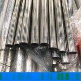 茂名304不鏽鋼製品管,薄壁304不鏽鋼製品管
