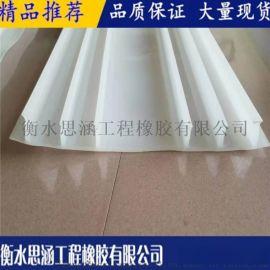 外贴式PVC止水带 金丝网热熔垫片 橡胶支座