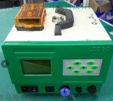 LB-2030 综合大气采样器