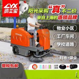 坦龙驾驶式扫地车T50s, 物业扫地机生产厂家
