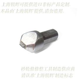 60度R0.2成型金刚笔修刀(上海锐辉)