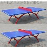 室外SMC乒乓球台小彩虹腿乒乓球桌 学校用乒乓球台