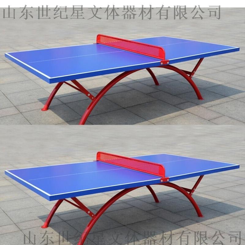 室外SMC乒乓球檯小彩虹腿乒乓球桌 學校用乒乓球檯