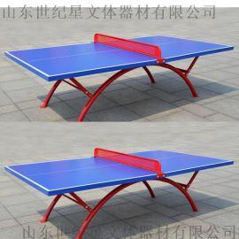 室外SMC乒乓球臺小彩虹腿乒乓球桌 學校用乒乓球臺