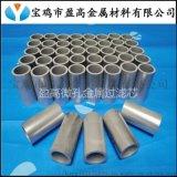反滲透防腐蝕預過濾用不鏽鋼粉末燒結過濾板濾芯