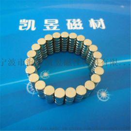 径向磁铁6*2.5圆片  钕铁硼强磁  编码器AUMS