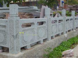 河北曲阳旗台石栏杆护栏