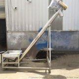 东莞输送设备制造工厂 无轴螺旋输送机  颗粒上料机