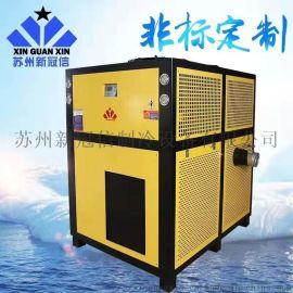 新冠信供应吹膜机专用冷风机/风冷式冷风机