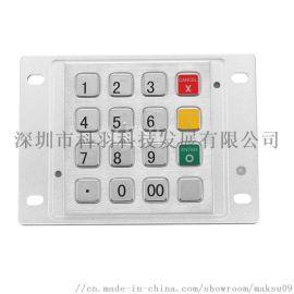 科羽金属加密键盘(PCI EPP)