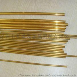 C36000进口黄铜棒 铅黄铜棒 铅黄铜生产厂家