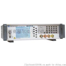 台湾益和 LCR数字电桥6374 LCR电表