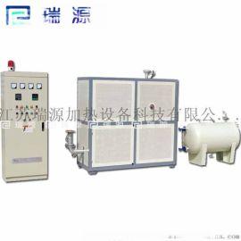 瑞源定制电加热导热油炉 化工反应釜电加热设备