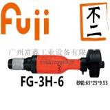 日本FUJI(富士)低速砂輪機FG-3H-6
