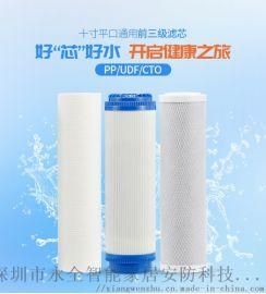 敏捷  康佳净水器前置滤芯(十寸平口)