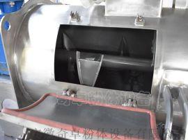 维生素配料犁刀混合机食品贝壳粉不锈钢二维混合设备