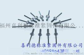 供应拉钉 铝拉钉 铆钉 铁铆钉