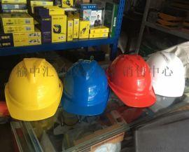 白银安全帽/白银玻璃钢安全帽/白银梅思安安全帽