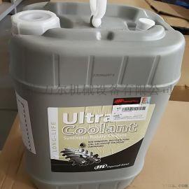 **英格索兰20L超级冷却液超冷Ultra Coolant8000小时38459582