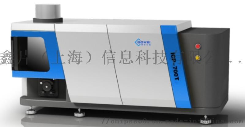 ICP发射光谱仪(油品)