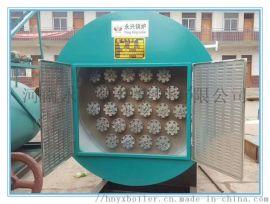 河南永兴锅炉集团300公斤电加热蒸汽锅炉现货供应