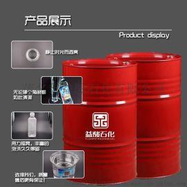 调**机油专用150BS基础油批发