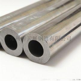精轧无缝钢管厂,冷轧钢管厂