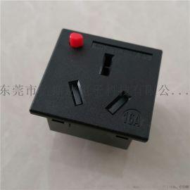 新国标防脱电源母座 PDU 16A/250V