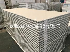 生益净化 手工彩钢夹芯板机制不锈钢净化板