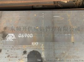 现货Q690D高强度钢板 切割热轧中厚板材厂家