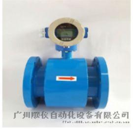 福建污水监测智能电磁流量计