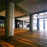花式造型包柱铝单板 木纹造型包柱铝单板