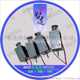 电磁铁厂家直销 框架电磁铁1253 推拉式电磁铁