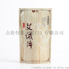 泉州厂家定制三边封食品袋三边封茶叶袋三边封零食袋