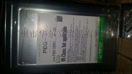 日本三洋 聚乙二醇 PEG-300