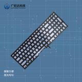 鍵盤導光片 鍵盤導光模組 LGF 背光源導光板
