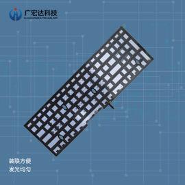 键盘导光片 键盘导光模组 LGF 背光源导光板