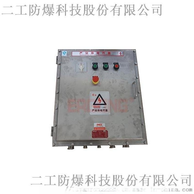 防爆配电箱型号选型参考