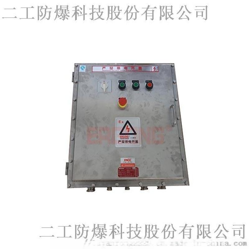 防爆配電箱型號選型參考