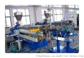 厂家定制硅烷交联电缆料造粒机,泰州铭嘉达橡塑机械