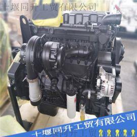 QSZ13-G5东风康明斯400KW柴油发电机组